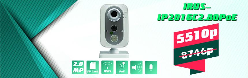 IP камера iRUS-IP2016C2.8OPoE